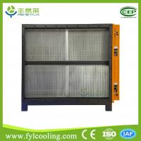 Wholesale industrial commercial ESP kitchen smoke air purifier ionizer electrostatic precipitator from china suppliers