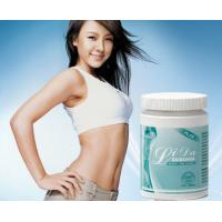 Quality Safest Organic Womens Weight Loss Supplements Fda Approved Lida Daidaihua Plus Slimming Capsule for sale