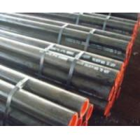 Wholesale Meaning Seamless Pipe from china suppliers
