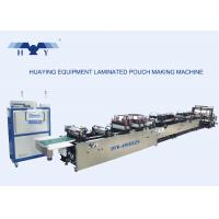 Buy cheap Plastic Pouch Making Machine Center Side Seal from wholesalers