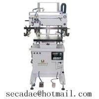 Buy cheap all one silk screen machine from wholesalers