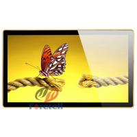 Wholesale High Brightness Mirror LCD Display Mirror Screen For TV 178 Degrees Viewing Angle from china suppliers