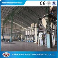 Wholesale 0.5-0.8T / H Wood Pellet Production Line With CE , YGKJ450 Wood Pellet Machinery from china suppliers