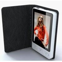 Buy cheap 2.4 inch digital picture frame DPF-2405 from wholesalers