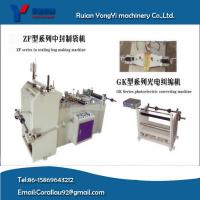 Buy cheap YY-ZF series in Middle-Sealing bag making machine from wholesalers