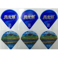 Wholesale Bottle Packaging Print Sticker Labels With Fancy Double Side Printing from china suppliers