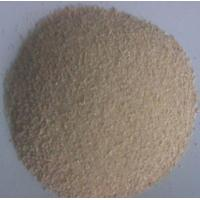 Wholesale L-(+)-Lysine Sulphate 60343-69-3 70% L-LYSINE SULPHATE Feed additives from china suppliers