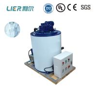 Buy cheap Automatic Control PLC system HACCP  flake ice maker Drum , ss316 Ice making evaporator With Water Pump from wholesalers