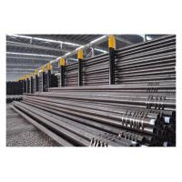"Wholesale 1"" - 24"" OD Carbon Steel Hot Rolled Seamless Pipe EN10216-2 / EN10216-1 from china suppliers"