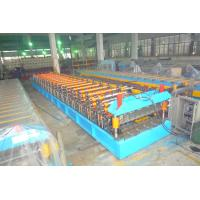 Wholesale Hydraulic IBR / Corrugated Double Roof Panel Forming Machine 0.27 - 0.8mm from china suppliers