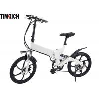 China TM-KV-2001   20 Inch Pedal Assist Electric Bike , Electric Push Bike Max Load 200KG With Front LED Light on sale