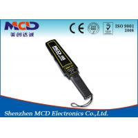 Wholesale Long Range hand held body scanner , police portable metal detector With High Sensitivity from china suppliers