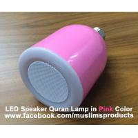 Wholesale LED Speaker Qur'an Lamp SQ-102 in Pink Color, LED Bulb with Speaker for Muslims from china suppliers