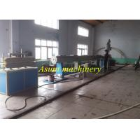 Wholesale High Speed PE Pipe Production Line PERT Hot Water Floor Heat Insulation from china suppliers