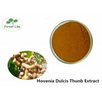 Wholesale Natural Plant Extract Powder , Hovenia Dulcis Thunb Extract Powder for Liver Protecting from china suppliers