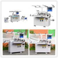 Wholesale Automatic Neoprene Rubber Die Punching Machine Industrial Die Cutting Machines from china suppliers