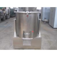 Buy cheap Wet speed mixing Industrial Blender Machine SUS304 / 316L Raw material from wholesalers