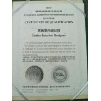 Primart Glass Co.Ltd Certifications