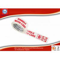 Wholesale Customer OEM Printing BOPP Packaging White Tape For Box Packing Low MOQ from china suppliers