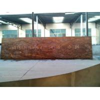 Wholesale Great wall bronze relief , brass relief from china suppliers