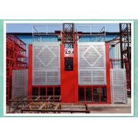 Wholesale Construction Material Lifting Hoist Builders Lift For Vertical Material Transportaion from china suppliers