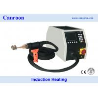 Quality Portable Induction Hardening Machine With Hand Hold Transformer , Fast Rapid Heating for sale
