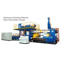 Wholesale Quality Aluminum Extruding Machine - short stroke from china suppliers