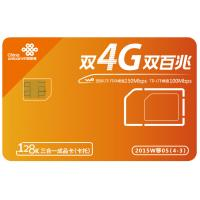 Wholesale SAS Certified  Telecom SIM Card with OTA LTE Advanced JAVA for GSM and CDMA network from china suppliers