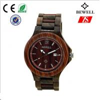Wholesale Elegant Natural Wooden Wrist Watch Slingshot Buckle With Japan Quartz Movt from china suppliers