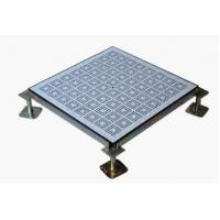 Buy cheap Customized Ventilation Perforated Raised Floor with Air Flow Option from wholesalers