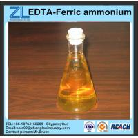 Wholesale EDTA-Ferric ammonium for agriculture from china suppliers