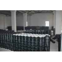Wholesale Roofing Flexible EPDM / SBS / APP Waterproof Membrane Black For Balcony / Bathroom from china suppliers