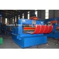 Wholesale Metal Sheet Roof Profile Hydraulic Crimping Machine 3 rows With PLC Control from china suppliers