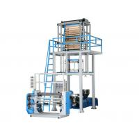 Wholesale PVC stretch film extruder, PVC stretch film blowing machine, PVC cling film machine from china suppliers