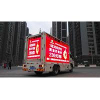Quality IP68 P6 Waterproof Mobile  Advertising  Truck Mounted Led Display PH 6mm Aluminum Alloy for sale