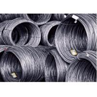 Buy cheap AISI ASTM China Steel Wire Rods Q195 Q235 SAE1006 SAE 1008 5.5mm 6.5mm from wholesalers