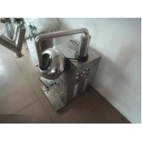 Wholesale Automatic Small Type Peanut Sugar Coating Machine For Food Company from china suppliers