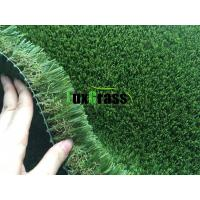 Wholesale PE Synthetic Artificial Grass For Gardens Soft Green Imitation Grass from china suppliers