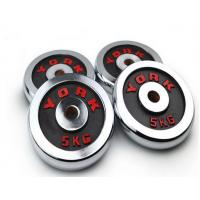 Buy cheap 0.5kg  1.25kg  2.5kg  5kg sliver chromed export quality weight dumbell plate from wholesalers