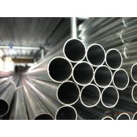 Wholesale Round Hot Dip Galvanized Conduit Pipe / Threading Galvanized Pipe 20mm - 60mm from china suppliers