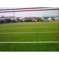 Wholesale 100% PE Football Artificial Turf Grass 25mm Sports Synthetic Grass from china suppliers