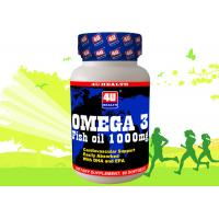 Wholesale Fish Oil Omega 3 Softgel Cardiovascular Health Supplements for healthy heart from china suppliers