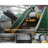 Wholesale V - Shape Rotor PET Bottle Plastic Crusher Machine / Plastic Recycling Equipment from china suppliers
