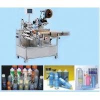Wholesale All kinds of Round Bottle Labeling Machine , Automatic Label Applicator Machine with coding machine from china suppliers