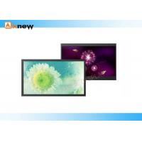 Wholesale High Brightness 42 Inch Wide Screen Advertising LCD Screens for CCTV Monitor from china suppliers