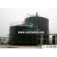 Wholesale Aluminum dome roof storage tanks , chemical holding tanks dark green from china suppliers
