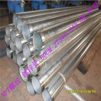 Wholesale China factory price (NPT Thread) Hot DIP Galvanized Tube/Galvanized Steel Tube from china suppliers