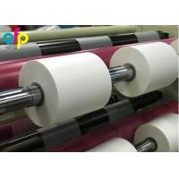 Wholesale Premium Quality White BOPP Thermal Laminating Film with Strong Bonding Strength from china suppliers