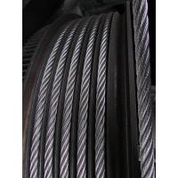 Wholesale Stainless Steel Rope for Towing , Blast Furnace Hoisting Oil Well Drilling from china suppliers