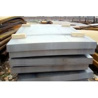 Wholesale Sell:LR FH36 Steel plate ship build steel plate(supplier) from china suppliers